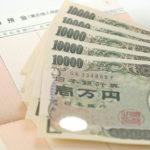 通帳と1万円札