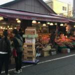 スーパー アキダイ 関町本店